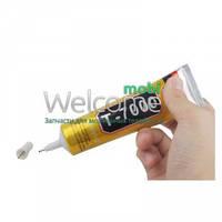 Клей силиконовый T7000, 15 мг в тюбике с дозатором