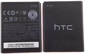 Аккумулятор (Батарея) HTC Desire 310/ Desire 310 Dual Sim BOPA2100 (2000 mAh)
