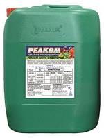 РЕАКОМ-ПЛЮС-СО (САД ОГОРОД) грн/литр