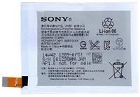 Аккумулятор Sony Xperia Z4 / AGPB015-A001 (2930 mAh)