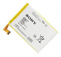 Аккумулятор Sony C5303 Xperia SP / LIS1509ERPC (2300 mAh)