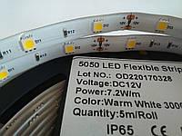 ПРЕМИУМ Светодиодная лента 5050 30 LED в Силиконе