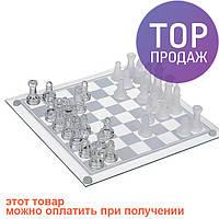 Игра в подарок — Шахматы стеклянные 35 х 35 см / Настольные игры