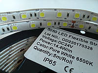 ПРЕМИУМ Светодиодная лента 5050  в Силиконе 24 V
