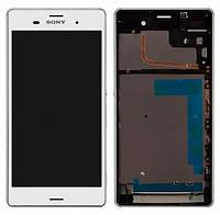 Дисплей для Sony D6603 Xperia Z3, D6643 Xperia Z3 с сенсором (тачскрином) и рамкой White