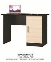 Стол письменный Школьник-5  однотумбовый  (Эверест) 1100х550х750мм