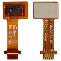 Шлейф для Sony D2302 Xperia M2 Dual/D2303/D2305/D2306 датчика приближения