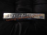 Накладки на пороги широкие Carmos на Peugeot Partner 1996-2008 2004