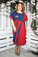 Женское льняное платье большого размера АКВАРЕЛЬ ТМ ИРМАНА 60-66 размеры
