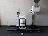 Отводящий транспортер с автоматическим сбрасыванием заполненного мешка, фото 5