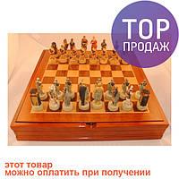 Настольная игра, шахматы, знаменитые битвы 10 видов, безумно красиво / Настольные игры