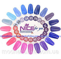 Палітра nice for you 21-40