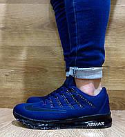 Кроссовки NIke Air Max  (цвет темно-синий), Распродажа, Реплика, фото 1