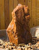 Скала-фонтан