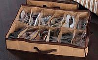 Шузандер shoes under (органайзер)