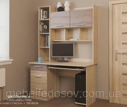 стол школьник-6, набор мебели для детской бриз, эверест, купить