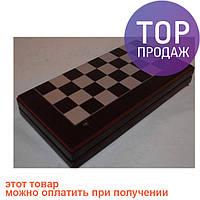 Шахматы деревянные / Настольные игры