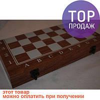 Шахматы / Настольные игры