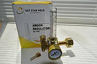 Латунный аргоновый и углекислотный редуктор  с ротаметром Star Weld Аr 191