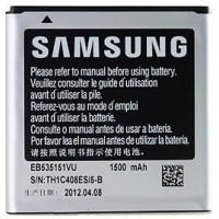 Аккумулятор Samsung EB535151VU (i9070 Galaxy S Advance)