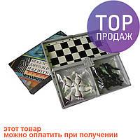 Шахматы дорожные / Настольные игры