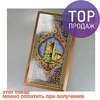 Нарды (дерево) Восток / Настольные игры