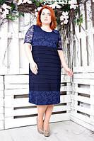 Темно-синее коктейльное платье большого размера ГУСЕНИЦА ТМ ИРМАНА 52-58 размеры