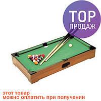 Настольный бильярд / Настольные игры