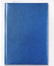 Щоденник Brisk Office, Miradur, 176 аркушів, синій, 3В-14