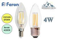 Светодиодная лампа Feron LB-58 4W 230V