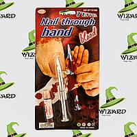 Гвоздь в руку