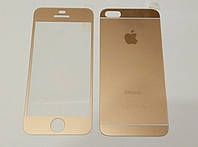 Защитное стекло переднее и заднее золотое матовое для iPhone 5/5s