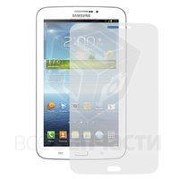 Закаленное защитное стекло для планшетов Samsung P3210 Galaxy Tab 3