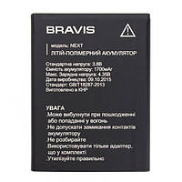 Аккумулятор (Батарея) для Bravis Next (1700 mAh)