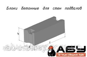 Фундаментальні блоки ФБС 9.5.6Т доставка Київ,Київська обл.