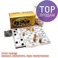 Лото (24х13х8 см) / Настольные игры