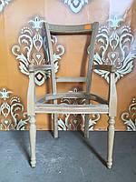 Новое итальянское мягкое кресло.