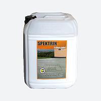 Упрочняющий гидрофобизатор для бетона Spektrin Siloxane