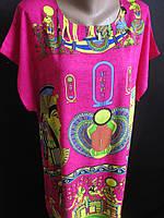 Штапельные платья с египетским рисунком.