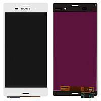 Дисплей для Sony D6603 Xperia Z3, D6633 Xperia Z3 DS, D6643 Xperia Z3, D6653 Xpe с сенсором (тачскрином) White