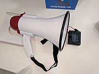 Громкоговоритель  рупор мегафон HW-8R (пластик, d-16см, l-26см, 15W аккум., запись 10сек., USB вход)