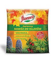 Флоровит осеннее удобрение для хвойных растений 3 кг.