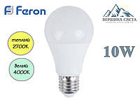 Светодиодная лампа 10W Feron LB-710 E27