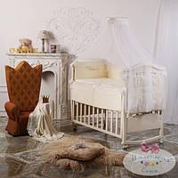 Сменный детский комплект постельного белья Принц/Принцесса ткань сатин цвет Ванильный