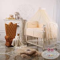 Сменный детский комплект постельного белья Принц/Принцесса ткань сатин цвет Бежевый