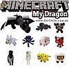 """Набор игрушек Майнкрафт - """"My Dragon"""" - 11 в 1. Дракон края (50 см.) в Подарок!"""