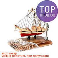 Подставка для ручки «Кораблик и сеть» / Подставка для канцелярских принадлежностей