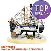 Подставка для ручки «Кораблик и моряк» / Подставка для канцелярских принадлежностей