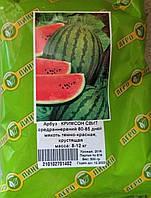 Семена Арбуза сорт Кримсон Свит  0,5 кг
