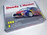 Игровая приставка Dendy Master +195 игр